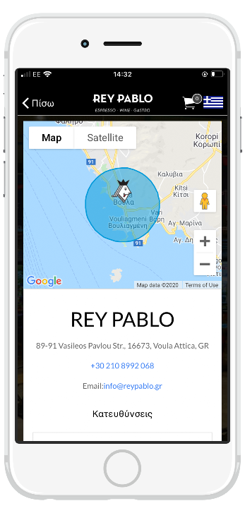 Map of Where to Find Rey Pablo ESPRESSO WINE GASTRO in Athens Attica. Book, order and view the menu via the new Rey Pablo App. | Χάρτης, Τοποθεσία Rey Pablo ESPRESSO WINE GASTRO, Βούλα, Αττική. Κράτηση, παραγγελία και μενού μέσα από την καινούρια εφαρμογή