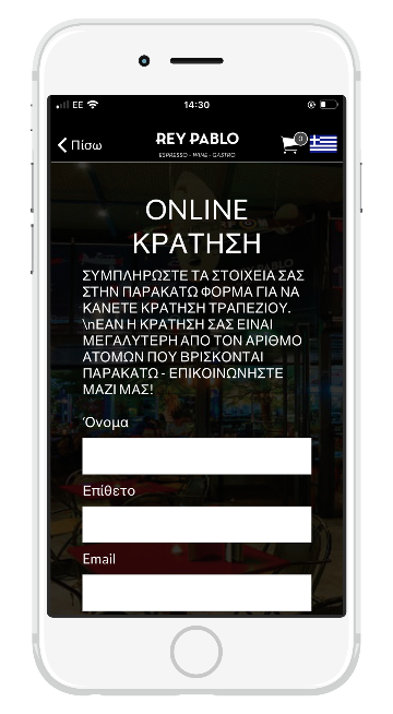 Registration via the Rey Pablo ESPRESSO WINE GASTRO App. Order takeaway for delivery, book a table and view the menu, Voula, Attica | Κράτηση μέσα από την εφαρμογή του Rey Pablo ESPRESSO WINE GASTRO Takeaway, παράδοση, κράτηση τραπεζιού, Βούλα, Αττική